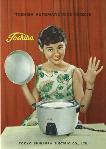 a vintage colorized advertising material from Japanese manufacturer Toshiba showing a smiling, young, circa-1950s Japanese woman and her rice cooker